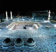 1 u1 mecca معجزه آب (شهادت آب)