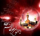 kazem 1708 mm زندگی نامه امام موسی کاظم (ع)